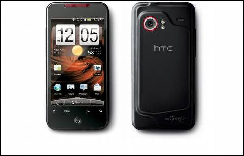 Leather Case for HTC Droid Incredible 3 4G LTE