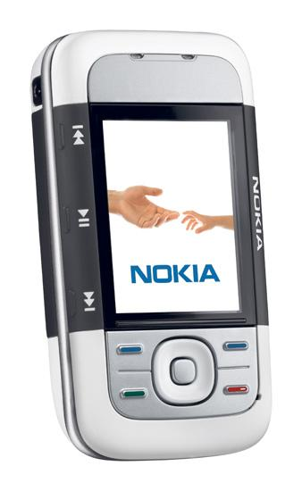 Leather Case for Nokia 5200, 5300
